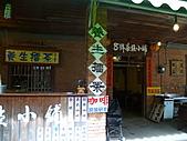 北埔慈天宮與北埔老街:P1010041.JPG