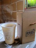 南投清境 紙箱王創意園區 主題餐廳:IMG_2476.JPG