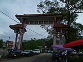 北埔慈天宮與北埔老街:P1010050.JPG