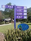 三富休閒農場 紫屋森林:CIMG2275.JPG