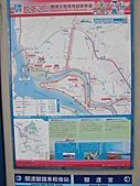 金色水岸自行車道:CIMG9929.JPG