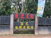 谷巴休閒渡假村:IMG_6147.JPG