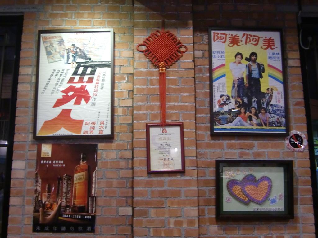 駿 懷舊餐廳(宜蘭店):CIMG4559.JPG