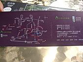 三富休閒農場 紫屋森林:CIMG2296.JPG
