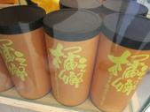 橘之鄉蜜餞形象館:IMG_4696.JPG