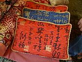 北埔慈天宮與北埔老街:P1000972.JPG