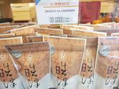 橘之鄉蜜餞形象館:IMG_4699.JPG