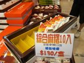 奕順軒 羅東店:IMG_1386.JPG