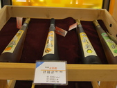 橘之鄉蜜餞形象館:IMG_4705.JPG