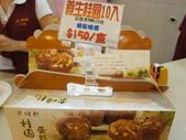 奕順軒 羅東店:IMG_1393.JPG