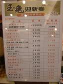 諾貝爾奶凍 羅東店:CIMG5100.JPG
