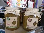 三富休閒農場 紫屋森林:CIMG2300.JPG