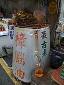 北埔慈天宮與北埔老街:P1000987.jpg