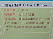 金色水岸自行車道:CIMG9936.JPG