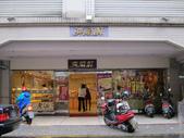 奕順軒 羅東店:IMG_1400-1.jpg