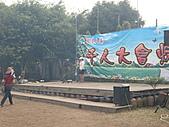 淡水休閒農場:CIMG0028.JPG