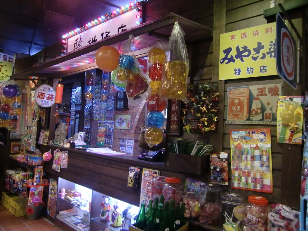 駿 懷舊餐廳(宜蘭店):CIMG4566.JPG