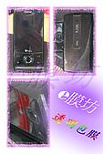 包膜-透明包膜-直立手機:htc1.jpg