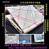 包膜 相片整合:包膜 ASUS Eee PC 900 系列  XP(16G).jpg