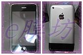 包膜-透明包膜-直立手機:i-phone包膜-透明膜.jpg