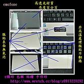 包膜 相片整合:包膜 ASUS Eee PC S101 系列 S101H.jpg