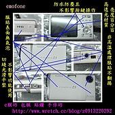 包膜 相片整合:包膜 相機 換色.jpg