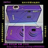 包膜 相片整合:包膜 相機.jpg