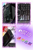 包膜-透明包膜-直立手機:sony1.jpg