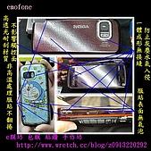 包膜 相片整合:包膜 Nokia 5800 XpressMusic GSM 四頻 WCDMA 手機.jpg