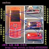 包膜 相片整合:包膜 Nokia 6210 Navigator GSM 四頻 WCDMA 手機.jpg