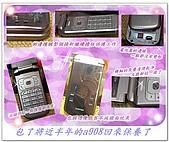 包膜-透明包膜-翻蓋手機:banner6.jpg