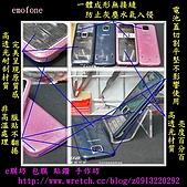 包膜 相片整合:包膜 Nokia 7310 Supernova GSM 三頻 手機.jpg