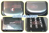包膜-透明包膜-翻蓋手機:cht2.jpg