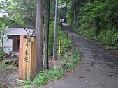 09日本東京群馬5天10周年之旅--Day1:IMG_1386.JPG