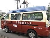 09日本東京群馬5天10周年之旅--Day1:IMG_1381.JPG