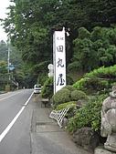 09日本東京群馬5天10周年之旅--Day1:IMG_1382.JPG