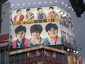 09日本東京群馬5天10周年之旅--Day4:IMG_1760.JPG