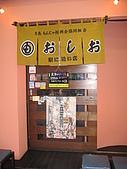 09日本東京群馬5天10周年之旅--Day3:IMG_1552.JPG