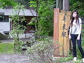 09日本東京群馬5天10周年之旅--Day1:P1010780.JPG