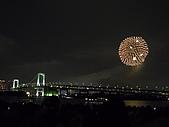09日本東京群馬5天10周年之旅--Day3:P1020018.JPG