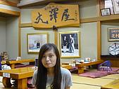09日本東京群馬5天10周年之旅--Day1:P1010773.JPG