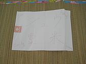 09日本東京群馬5天10周年之旅--Day3:IMG_1532.JPG