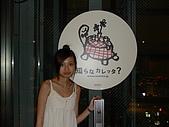 09日本東京群馬5天10周年之旅--Day3:P1040916.JPG