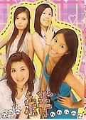 09日本東京群馬5天10周年之旅--貼紙相:090807(5).jpg