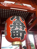09日本東京群馬5天10周年之旅--Day3:CIMG2264.JPG