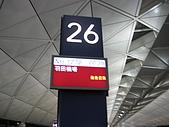 09日本東京群馬5天10周年之旅--Day1:IMG_1339.JPG