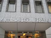 09日本東京群馬5天10周年之旅--Day1:IMG_1360.JPG