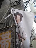 09日本東京群馬5天10周年之旅--Day2:IMG_1482.JPG