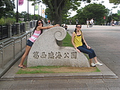 09日本東京群馬5天10周年之旅--Day4:IMG_1658.JPG