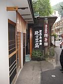 09日本東京群馬5天10周年之旅--Day1:IMG_1396.JPG